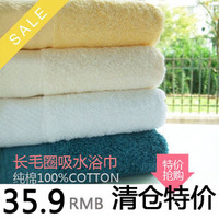 Free Shipping 2013 towel full 100% cotton bath towel thickening household bath towel