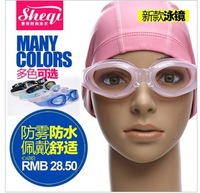New waterproof box plain men and women of swimming goggles swimming goggles