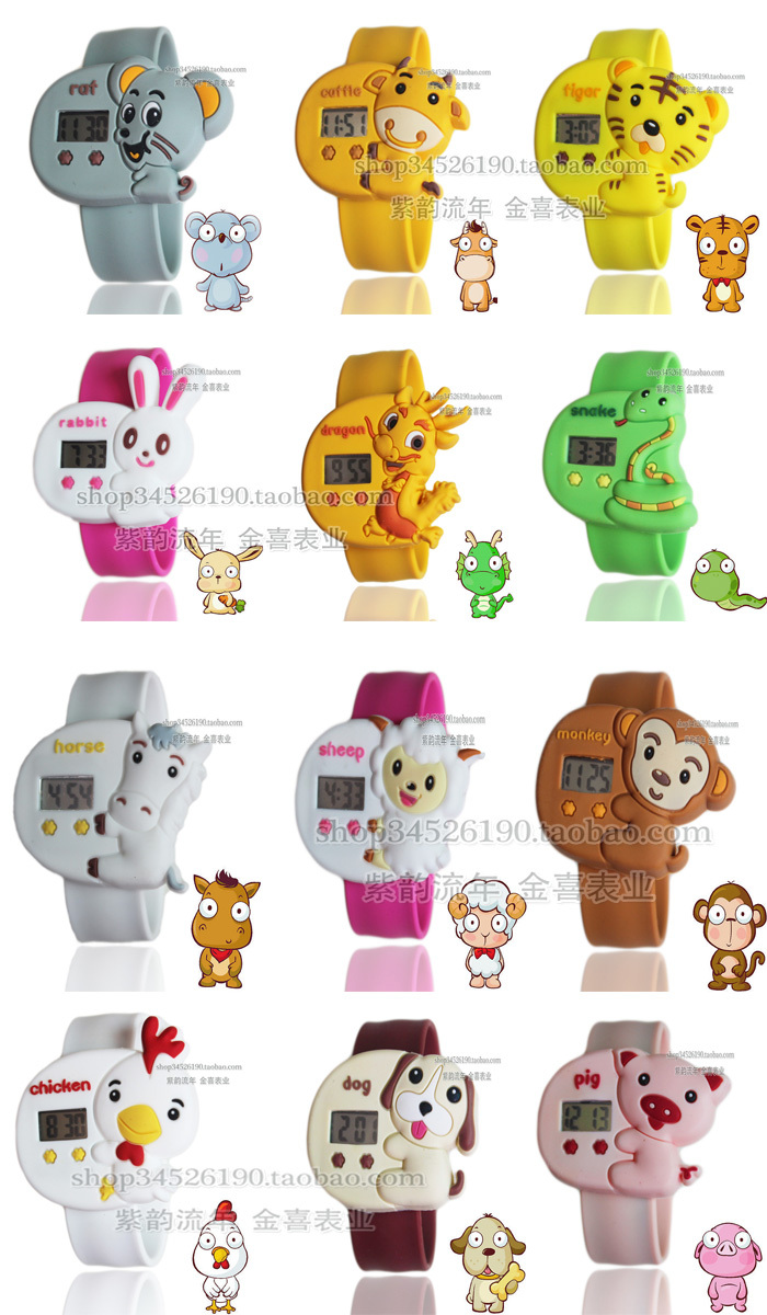 Children's Analog Watch with 12 animal zodiac Shaped Dial & Bendable Plastic Strap XS-006(China (Mainland))
