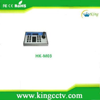 PTZ Keyboard PTZ Keyboard Controller HK-M03