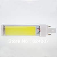 550lm G23 6w cob led Pl light