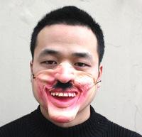 mens masquerade masks Latex mask half face mask mask