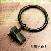 Multi-purpose curtain clip laundry folder black