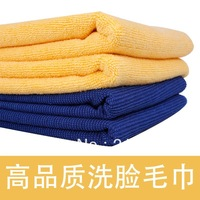 2013 New arrival 100% microfiber cleaning towel  2 pieces one lot beauty towel household cleaning extra soft free shipping