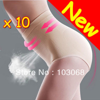 New Ladies Hip Up High Waist Slimming Slim Panty Body Shaper Shapewear Underwear Beige  10pcs/LOT