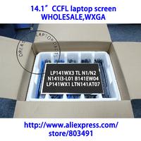 "14.1"" CCFL laptop screen WHOLESALE, WXGA , LP141WX3 TL N1/N2 N141I3-L01 B141EW04 LP141WX1 LTN141AT07"