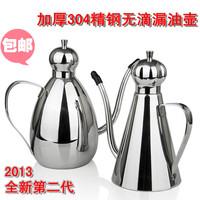 500ML Oiler second generation thickening 304 stainless steel oil can clepsydra oiler sauce vinegar oiler