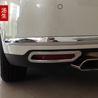 Free shipping Citroen c5 rear light lamp cover citroen 2013 year  c5 rear  fog light lamp decoration cover chrome decoration