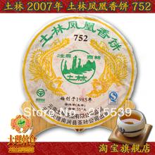 [GRANDNESS] 2007 YR Yunnan Tulin / Phoenix / Nanjian Tea factory Premium 752 health Puer Pu Erh Pu'er Raw Shen tea Cha cake