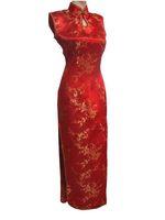 Red Chinese traditional Women's Long dress Qipao Cheongsam Wedding Evening Party Dress Size S M L XL XXL XXXL