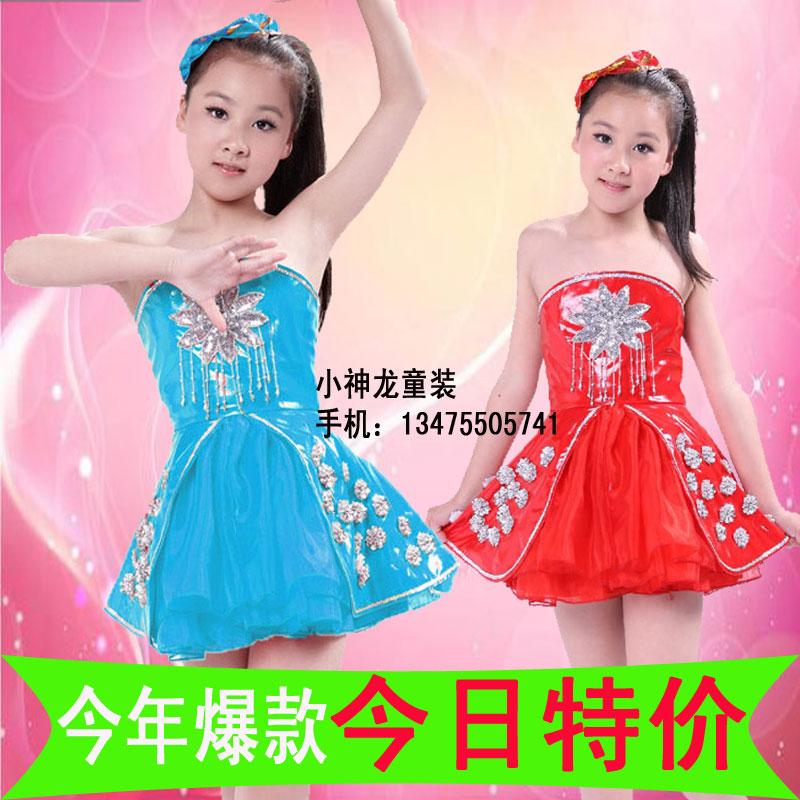 Child costume nagle Latin dance skirt female paillette princess dress puff skirt ballet skirt child tulle dress(China (Mainland))