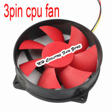 pc cooler fan promotion