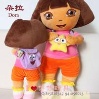 Dora dola plush toy doll dolls backpack doll child day gift female