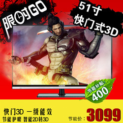Changhong changhong 3d51c2080 51 3d plasma tv blue ray(China (Mainland))
