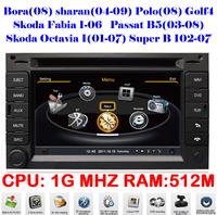 Car DVD VW Bora sharan Polo Skoda Fabia Passat B5 Skoda Octavia I Super B Golf4 Auto Multimedia GPS 3G HD DVR Audio Video Player