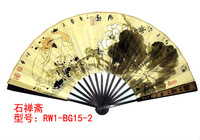 [Chinese Handicraft Store]Hand fan/ Chinese Bamboo Fan/Chinese Art Paper Hand Fan Craft/ Decoration Crafts/ Character Hand Fan