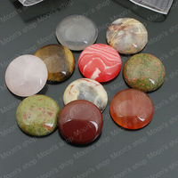 (27241)20MM Flat back Cameos Cabochons Natural stone & synthetic stone,Random color for Necklace Pendants 5PCS