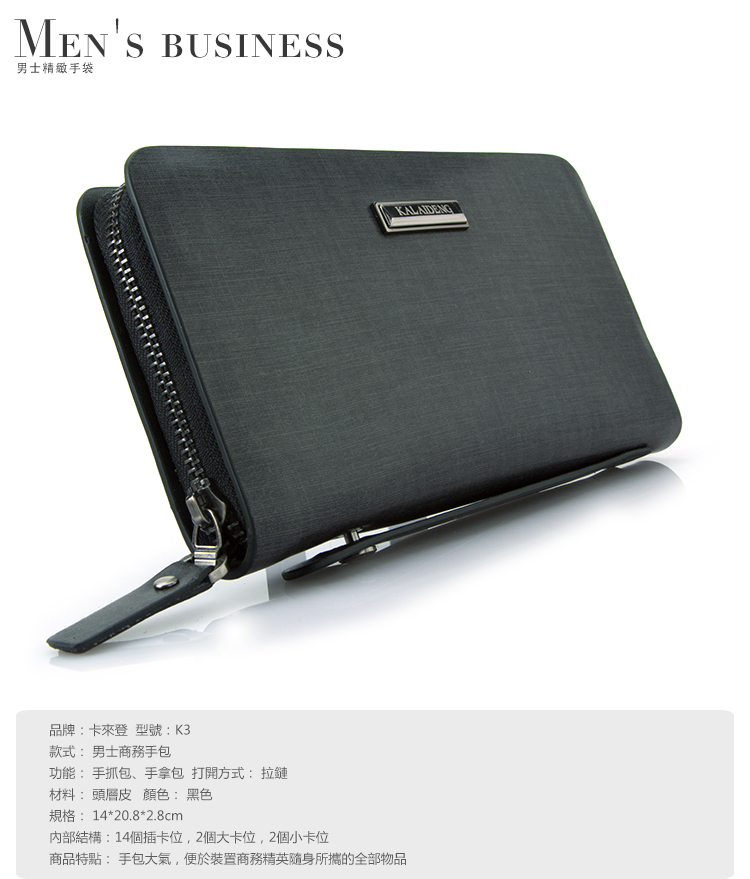 Free shipping-New style!Kalaideng mens genuine leather clutch bag,clutch business briefcase handbags(China (Mainland))
