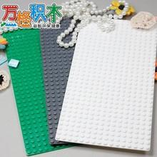 1 Piece Base Plate Baseplate 32x16 Building Blocks Sets Legoland Brick Building Plate Educational DIY Toys Children 8801(China (Mainland))