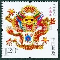 China Stamp 2012-1 Ren Chen Year (Year of Dragon )