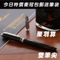 Free shipping Pencil case fountain pen fountain pen double nib iridium fountain pen