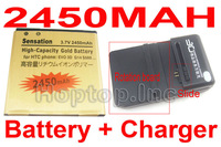 2450mAh Battery +Charger  for HTC EVO 3D(G17) X515d X515m/Z710e(Sensation)/G14/Z715e/Sensation XE(G18)/G21/G22 BG58100 /BG86100