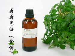 Free shopping Oil base oil body massage jojoba oil jojoba oil golden 100ml @From the heart of the beautiful(China (Mainland))