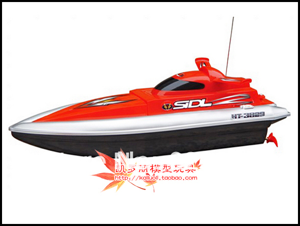 HT 3829rc boats Racing Boat RC Electric Radio Remote Control Speed Ship rc Toys boats(China (Mainland))
