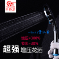 Bathroom hand shower head set small shower piece set Free Shipping(China (Mainland))