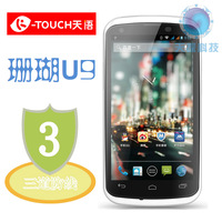 K-touch customers u9 coral ips 4.5 4.1 -three smart mobile phone