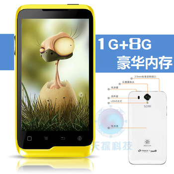 K-touch customers w800 4.3 dual-core smart phone ultralarge 1g 8g ram