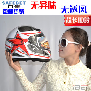 free shipping Going motorcycle electric bottle car male fashion women's thermal helmet safety cap(China (Mainland))