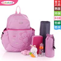 Colorland bear multifunctional double-shoulder bag nappy bag piece set