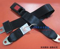 Seat belt School bus safety belt bus safety belt truck car safety belt 3c