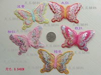 Mix Butterfly lace appliques, sequin appliques embroidery patch, fashion embroidered mesh lace fabric cloth wholesale price