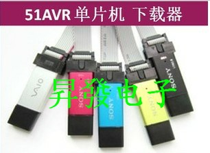 Free drive belt housing 51AVR microcontroller the download cable USBasp USBisp download support WIN7(China (Mainland))