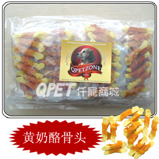 Drop Shipping Eat Delicious 3 bag 27 pet snacks chicken vitellus milk bone dog snacks 800(China (Mainland))