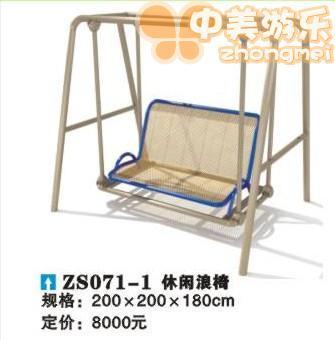Outdoor swing child swing combination slide swingboat rack toy amusement equipment