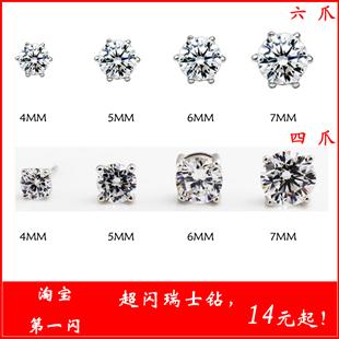 free shipping 925 pure silver stud earring cubic zircon earrings earring women's male silver jewelry anti-allergic