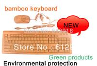 2Pcs/LotSell like hot cakes Lot Bamboo Keyboard in Natural Color Bamboo keyboard&mouse USB 2.0 keyboard Green products