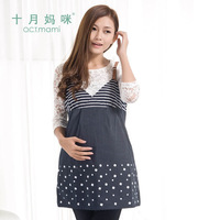 Radiation-resistant vest maternity clothing stripe metal spaghetti strap top radiation-resistant top