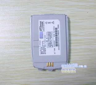 Free shipping 2013 Ut cdmaut c1160 850mah original battery(China (Mainland))