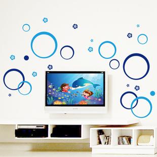 Wall stickers wardrobe furniture window glass tv wall stickers
