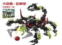 Too high 9766 Star Wars Hero Factory 3.0 DIY2236 is giant scorpion strange / welcome wholesale factory direct