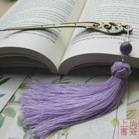 Feng chai dream amethyst classical metal bookmark tassel hair stick gift