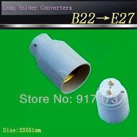 Lamp Holder Converter 30X51mm