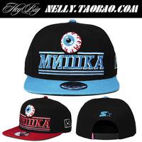 Mishka lovers snapback back button adjustable baseball cap