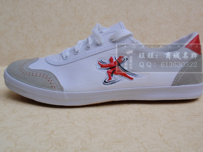 Qingdao double star canvas martial arts shoes tai chi shoes practice shoes cow muscle kung fu shoes outsole - 3(China (Mainland))