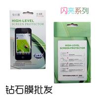 Fast shipping, For oppo   r801 r803 r807 u701 phone film diamond film protective film