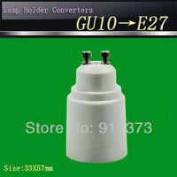 Lamp Holder Converter GU10 Converter E27 33x57mm